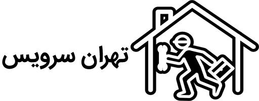 تهران سرویس